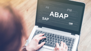 what-is-abap